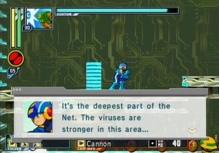 (Screen shot of MegaMan saying the viruses are stronger in this area.)