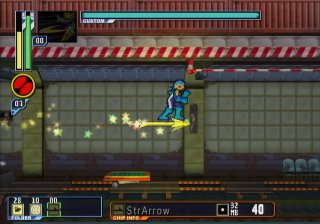 (Screen shot of MegaMan riding a StrArrow.)
